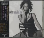 RITUAL OF LOVE/KARYN WHITE