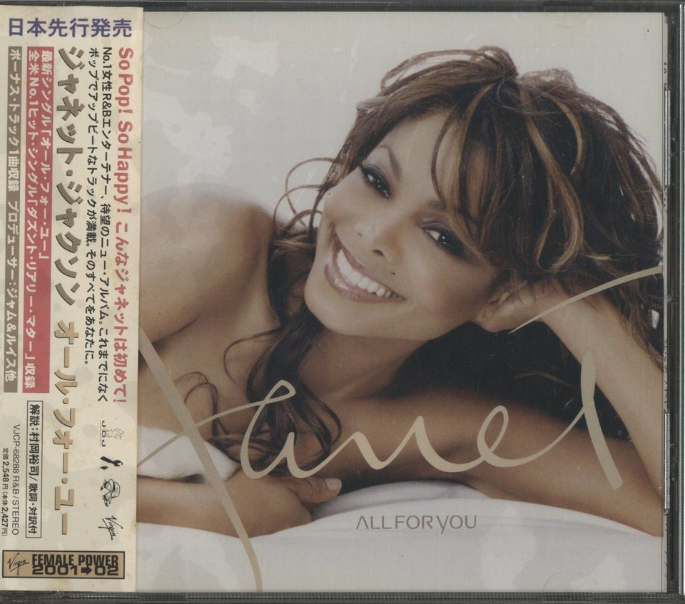 ALL FOR YOU/JANET JACKSON JANET JACKSON 画像