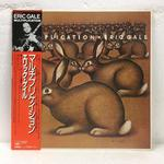 MULTIPLICATION/ERIC GALE