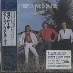 【未開封】LOVE BEACH/EMERSON,LAKE & PALMER