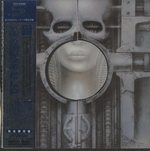 BRAIN SALAD SURGERY/EMERSON. LAKE & PALMER