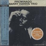 【未開封】PREMINADO/BARRY HARRIS