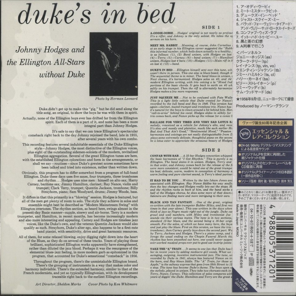 DUKE'S IN BED/JOHNNY HODGES JOHNNY HODGES 画像
