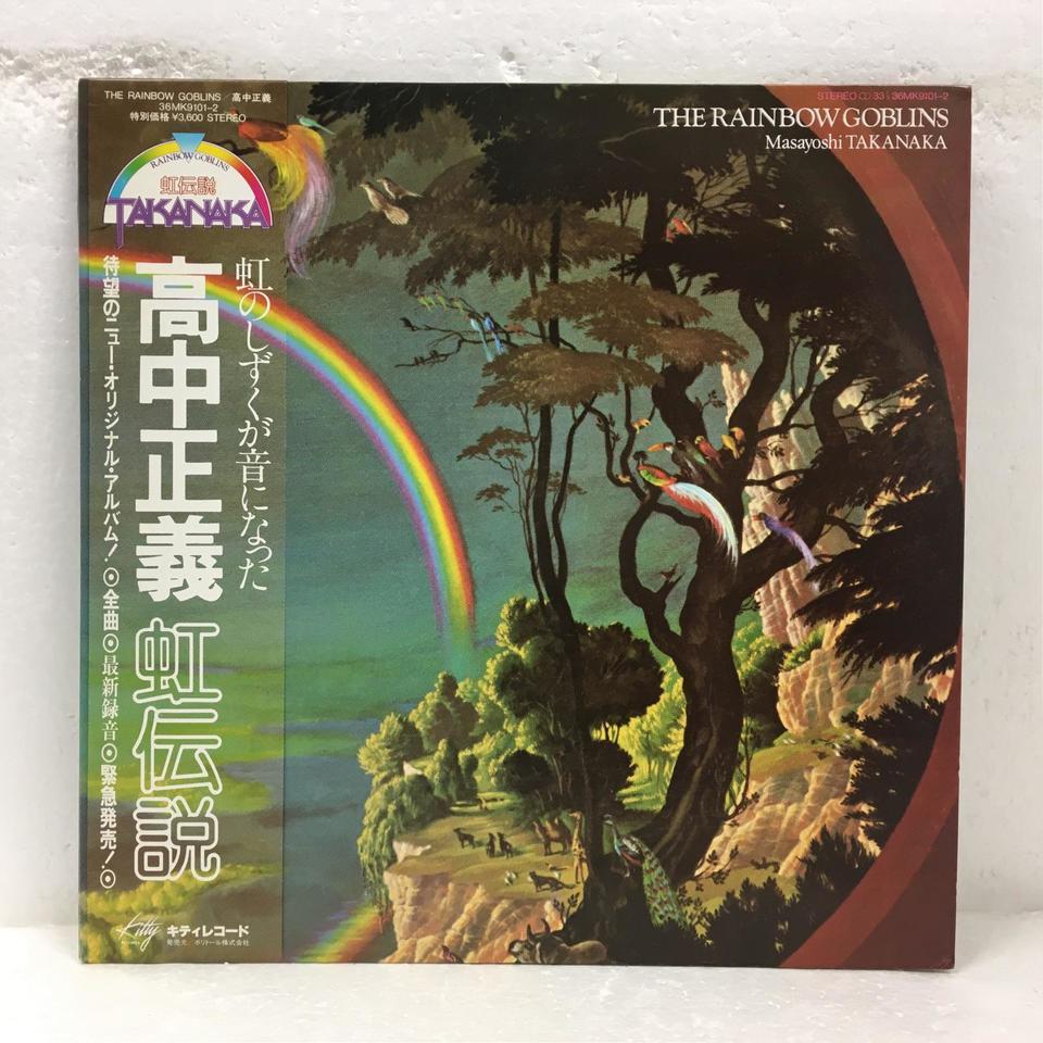 THE RAINBOW GOBLINS/MASAYOSHI TAKANAKA 高中正義 画像