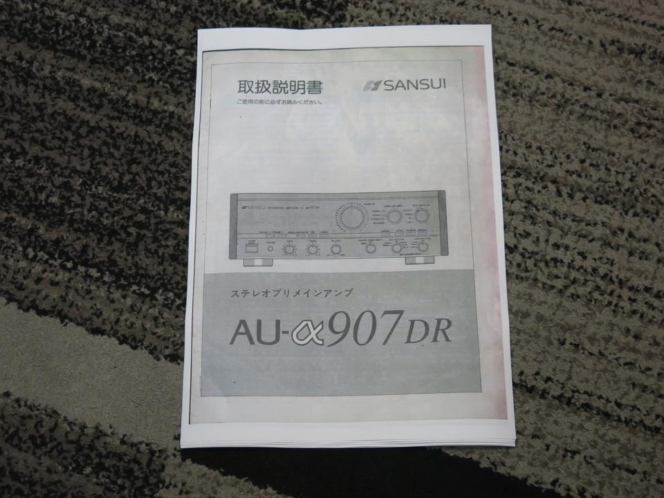 AU-α907DR SANSUI 画像
