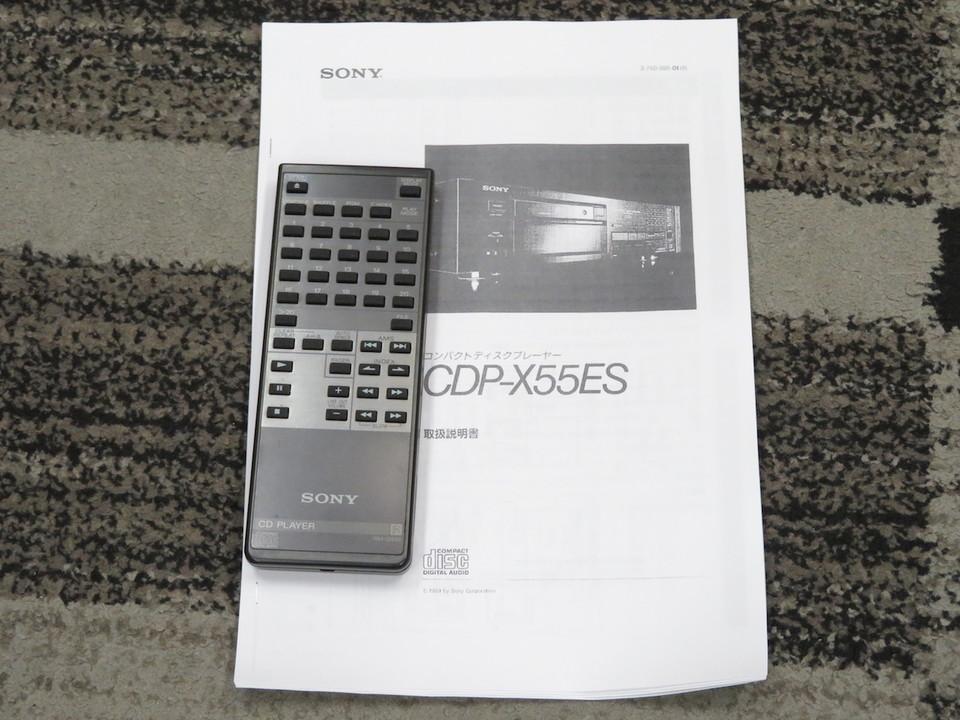CDP-X55ES SONY 画像