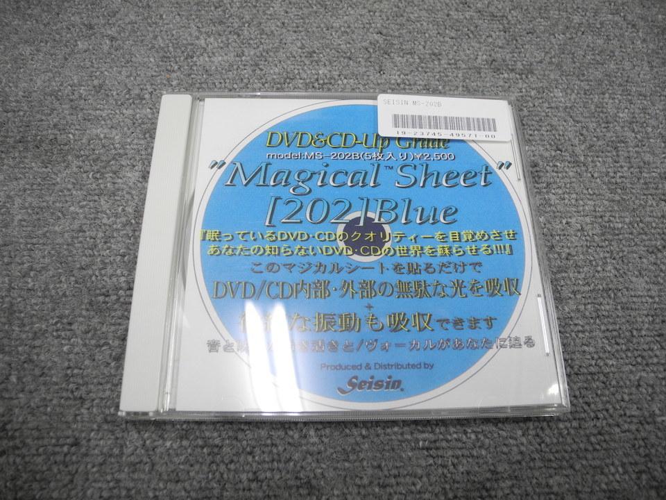 Magical Sheet 202Blue SEISIN 画像