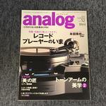 analog vol.52 2016 SUMMER