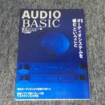 AUDIO BASIC VOL.24 2002 AUTUMN