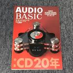 AUDIO BASIC VOL.25 2003 WINTER