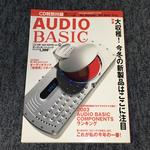AUDIO BASIC VOL.29 2004 WINTER