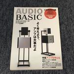 AUDIO BASIC VOL.32 2004 AUTUMN