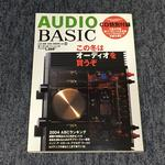 AUDIO BASIC VOL.33 2005 WINTER