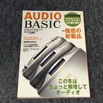 AUDIO BASIC VOL.37 2006 WINTER