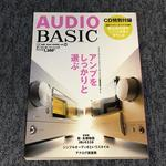 AUDIO BASIC VOL.38 2006 SPRING