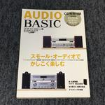 AUDIO BASIC VOL.39 2006 SUMMER