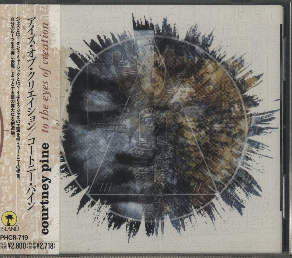 TO THE EYES OF CREATION/COURTNEY PINE COURTNEY PINE 画像