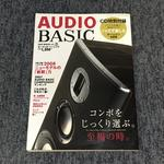 AUDIO BASIC VOL.45 2008 WINTER