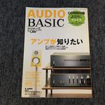 AUDIO BASIC VOL.46 2008 SPRING