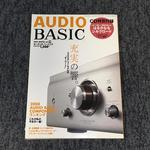AUDIO BASIC VOL.49 2008 WINTER