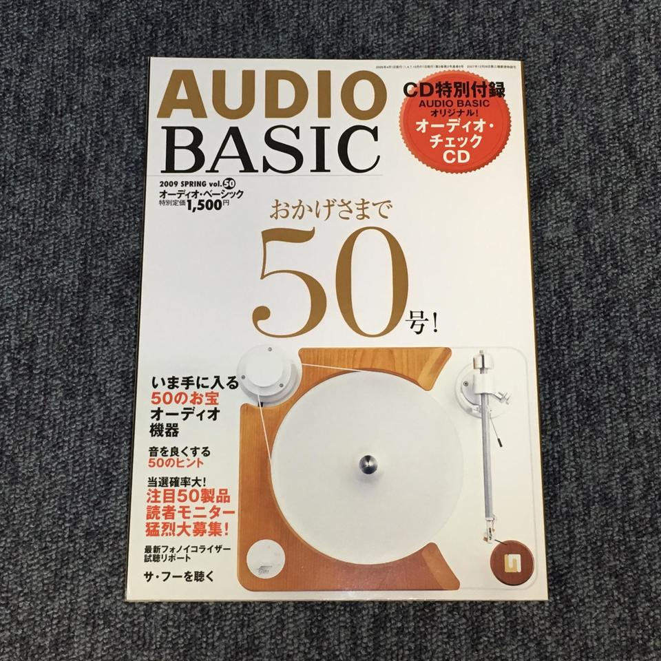 AUDIO BASIC VOL.50 2009 SPRING  画像