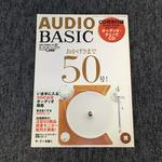 AUDIO BASIC VOL.50 2009 SPRING