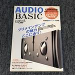 AUDIO BASIC VOL.55 2010 SUMMER
