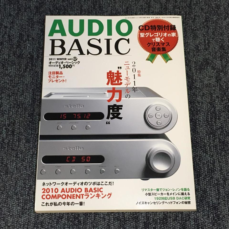 AUDIO BASIC VOL.57 2010 WINTER  画像