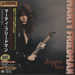 DRAGON'S KISS/MARTY FRIEDMAN