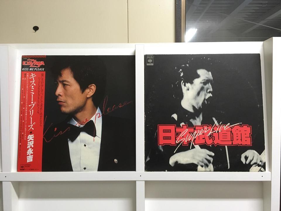 矢沢永吉 6枚セット 矢沢永吉 画像