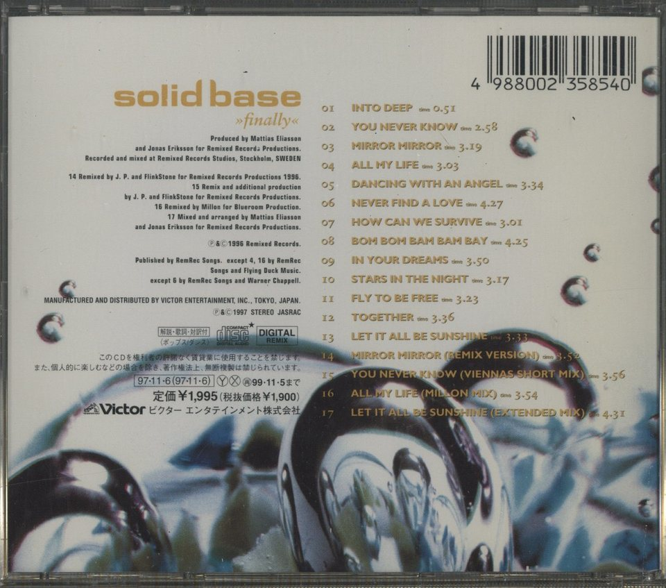 FINALLY/SOLID BASE SOLID BASE 画像