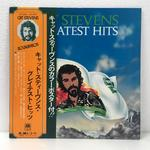 GREATEST HITS/CAT STEVENS