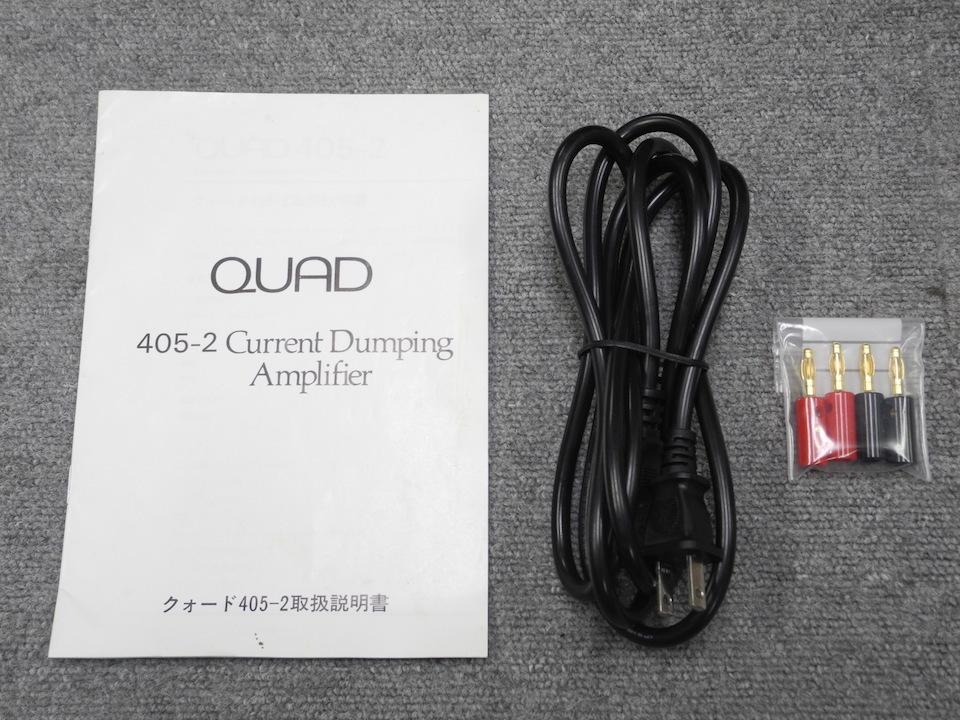 405-2 QUAD 画像