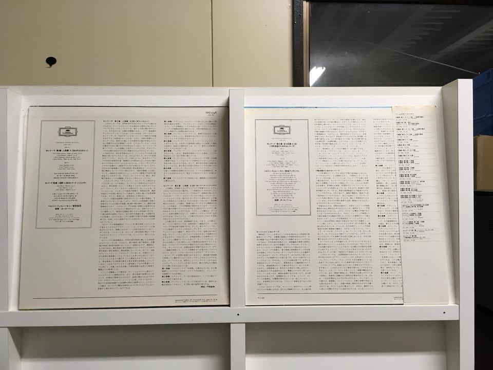 カール・ベームのモーツァルト5枚セット  画像