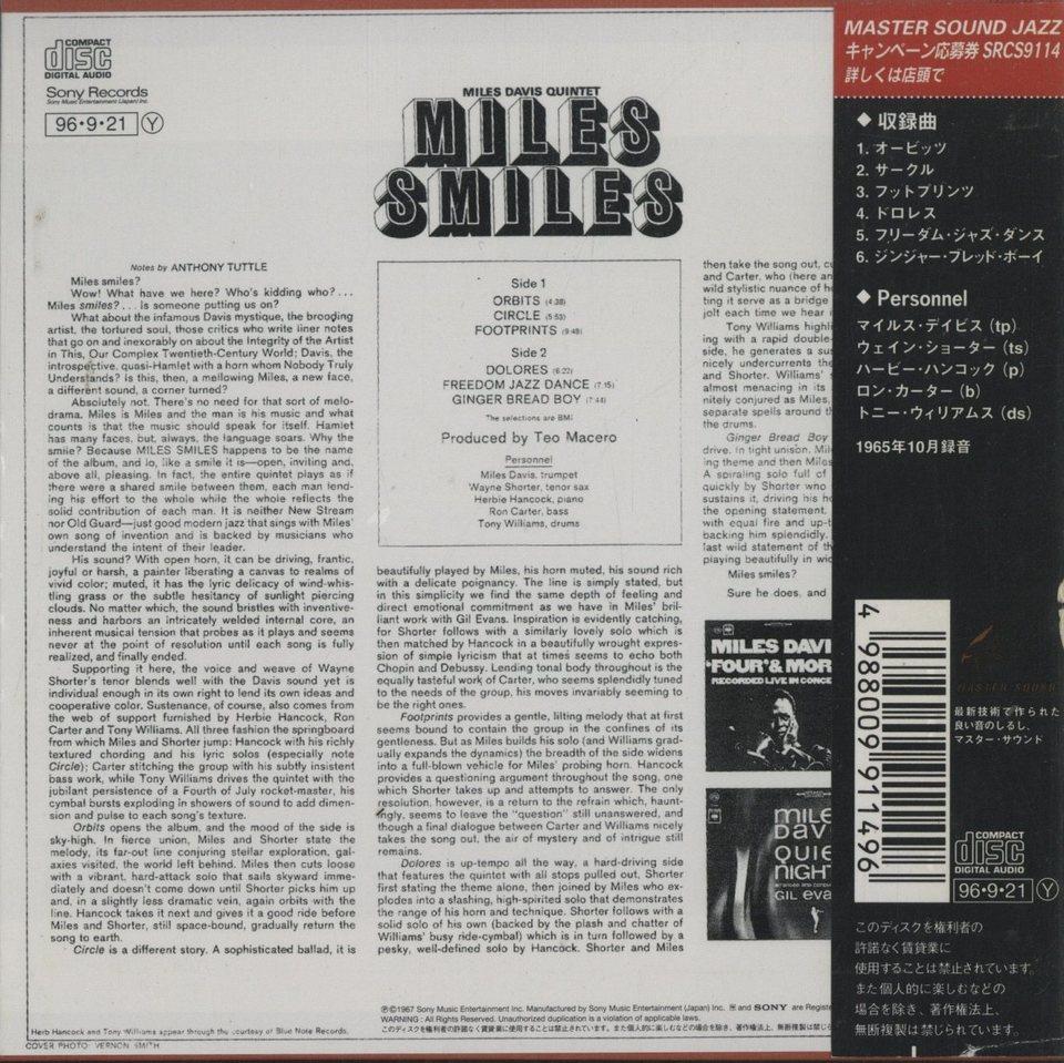 MILES SMILES/MILES DAVIS MILES DAVIS 画像