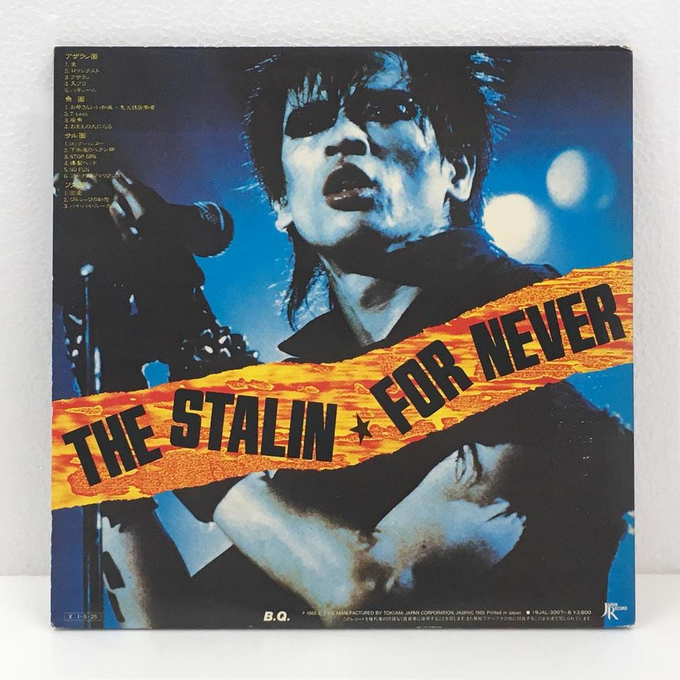 FOR NEVER/THE STALIN THE STALIN 画像