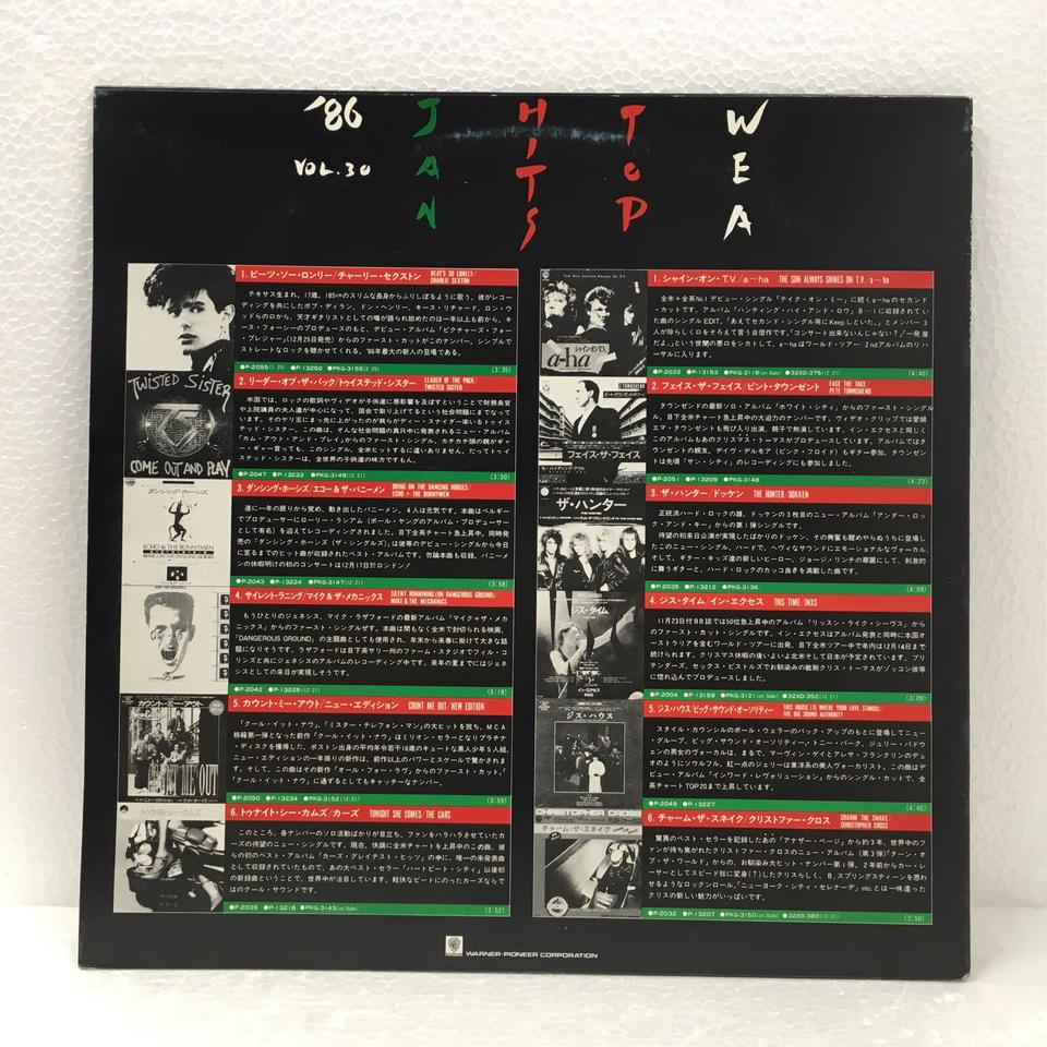 WEA TOP HITS JAN'86 VOL.30 V.A. 画像