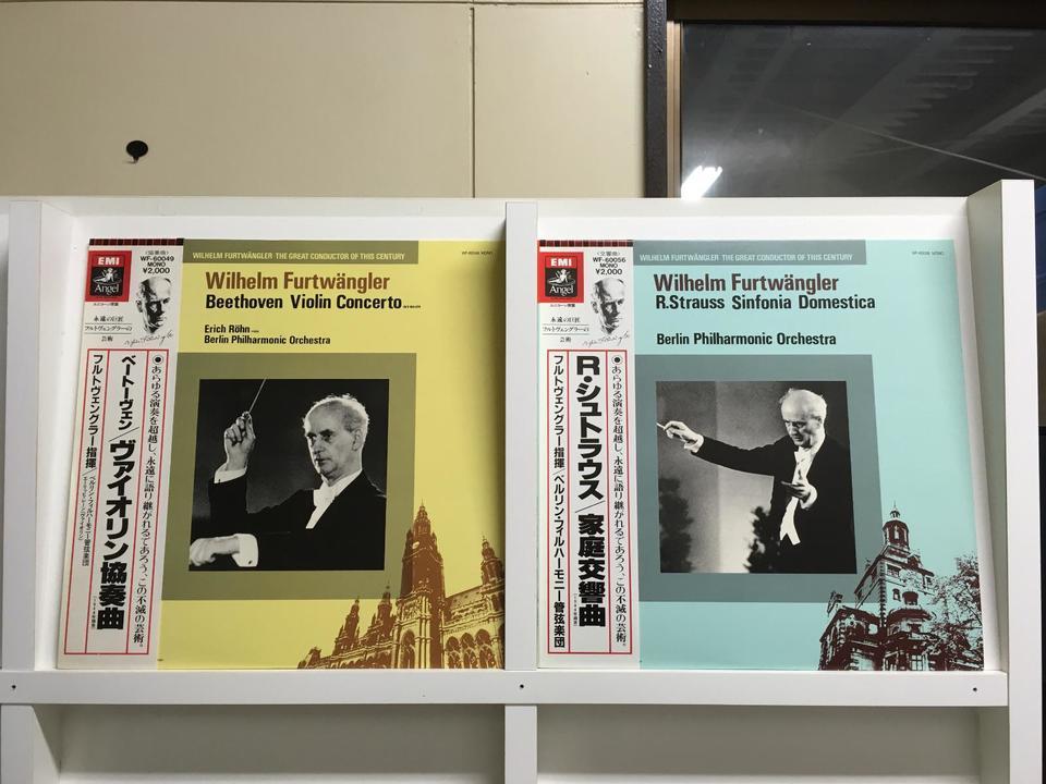 フルトヴェングラーの芸術5枚セット  画像