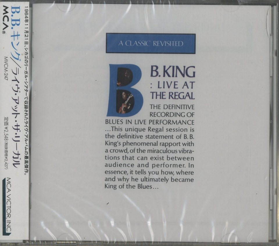 【未開封】LIVE AT THE REGAL/B.B. KING B.B. KING 画像