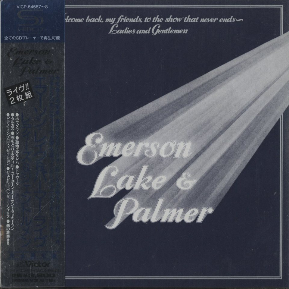 WELCOME BACK,MY FRIENDS,TO THE SHOW THAT NEVER ENDS-LADIES AND GENTLEMEN/EMERSON,LAKE & PALMER EMERSON,LAKE & PALMER 画像