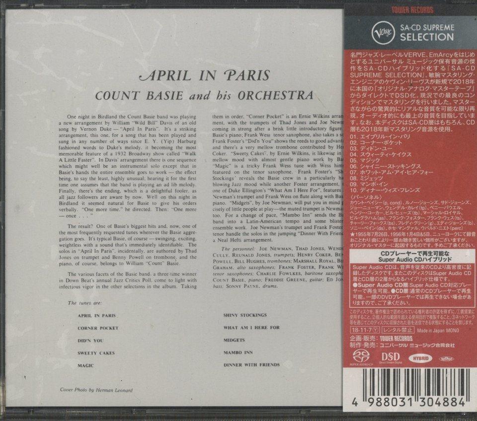 APRIL IN PARIS/COUNT BASIE COUNT BASIE 画像