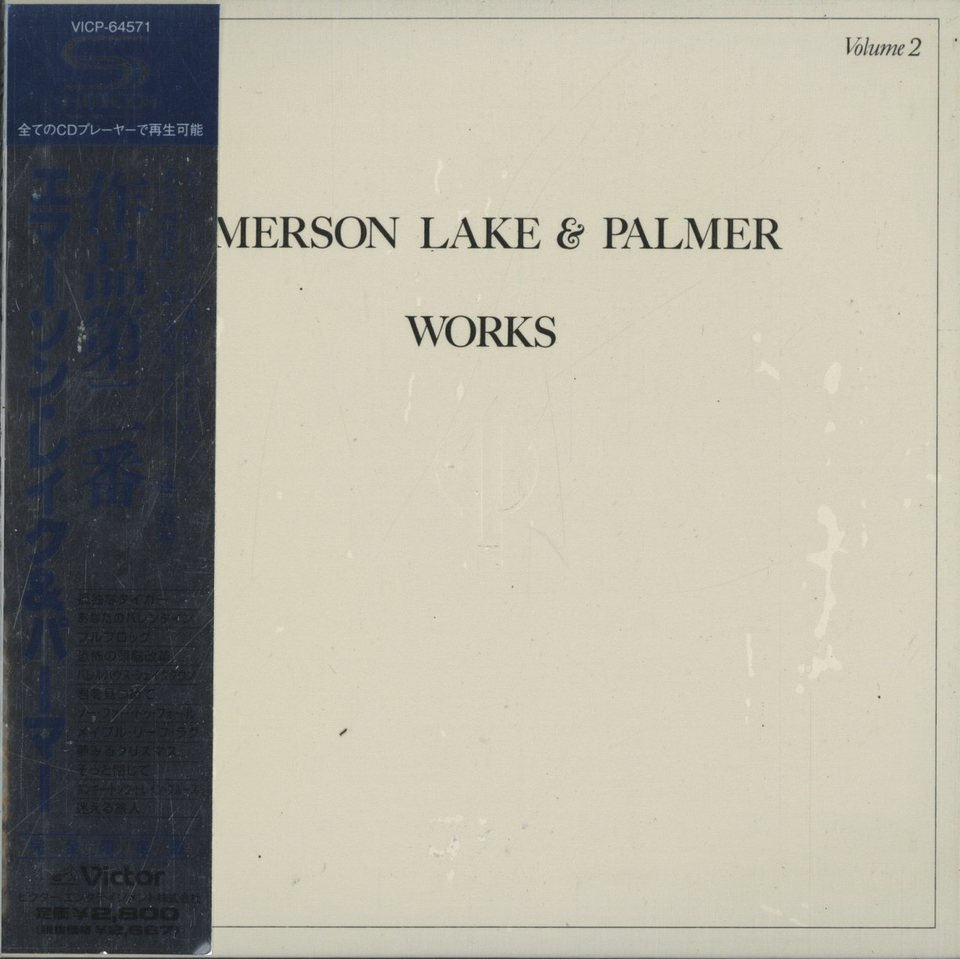 EMERSON LAKE & PALMER IN CONCERT EMERSON LAKE & PALMER 画像