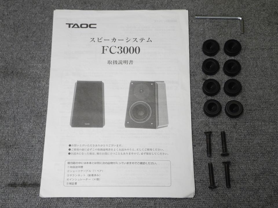 FC3000 TAOC 画像