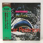 MOTIONS AND EMOTIONS/OSCAR PETERSON