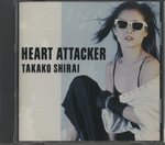 HEART ATTACKER/白井貴子