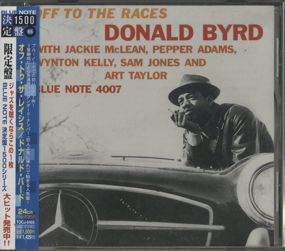 OFF TO THE RACES/DONALD BYRD DONALD BYRD 画像