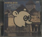 LIVE AT THE MONTREUX JAZZ FESTIVAL/PONTA BOX