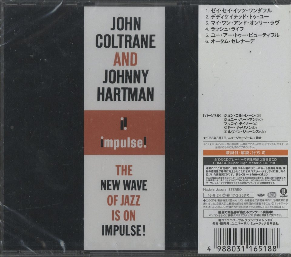 【未開封】JOHN COLTRANE AND JOHNNY HARTMAN JOHN COLTRANE 画像