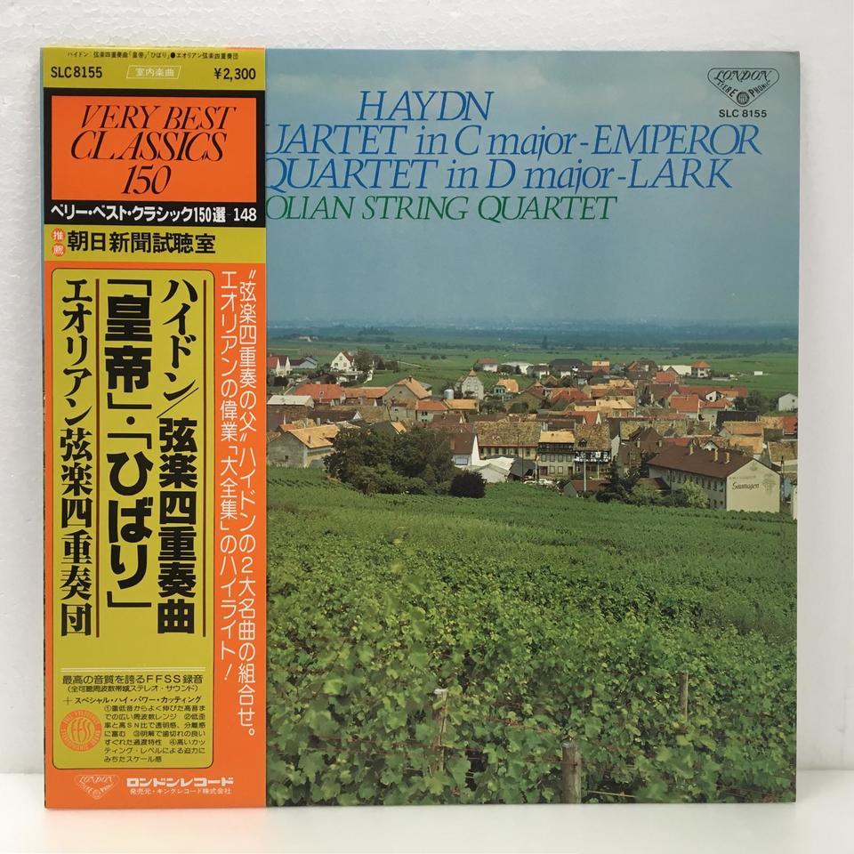 ハイドン:弦楽四重奏曲「皇帝」「ひばり」 ハイドン 画像