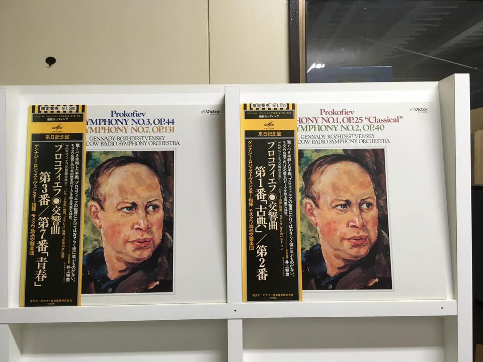 ロジェストヴェンスキー プロコフィエフ交響曲全集5枚セット セルゲイ・プロコフィエフ 画像